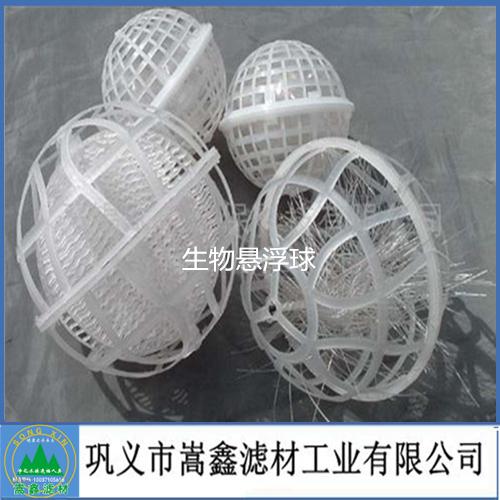 多孔生物悬浮球填料产品优点